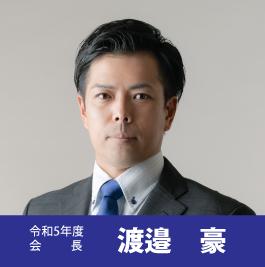 米沢YEG|会員募集中