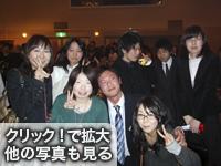 特別事業『第7回わいわいワインパーティー&ホワイトフェスタ2011』(東京第一ホテル米沢)