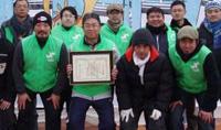 平成24年度 米沢商工会議所青年部 ベスト