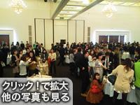 2月例会『わいわいワインパーティ2012・第8回ホワイトフェスタ』(グランドホクヨウ米沢)